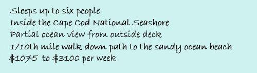 National Seashore Ocean Bungalow
